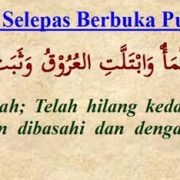 doa berbuka puasa